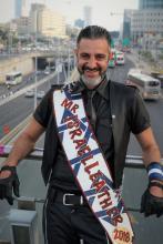 Udi Taurus, Mr. Israel Leather 2018